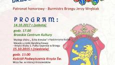 PlakatLwów2017