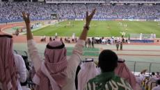 arabia mecz