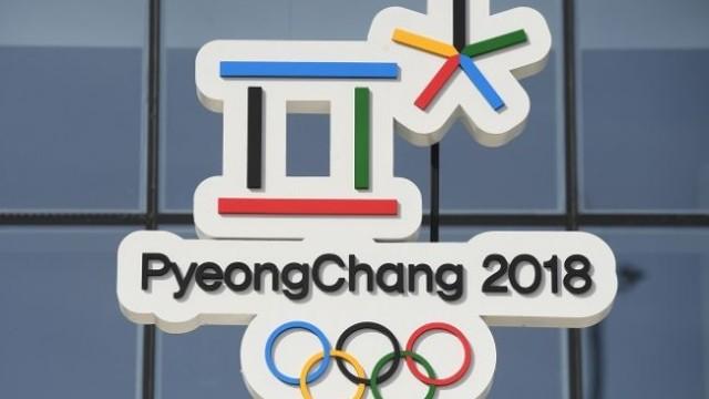 ru-0-r-650,0-n-su2417186e8Wd_zimowe_igrzyska_olimpijskie_pjongczang_2018_ceremonia_otwarcia_g