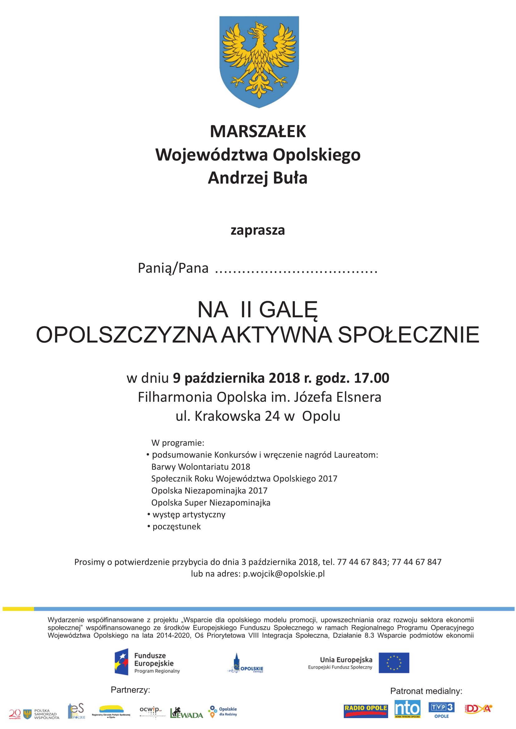 zaproszenie pdf-1