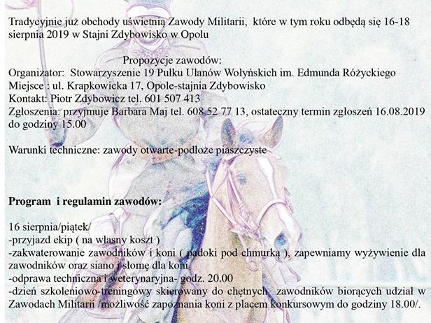 0814_ułani(bc)
