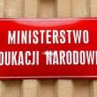 Ministerstwo-Edukacji-Narodowej