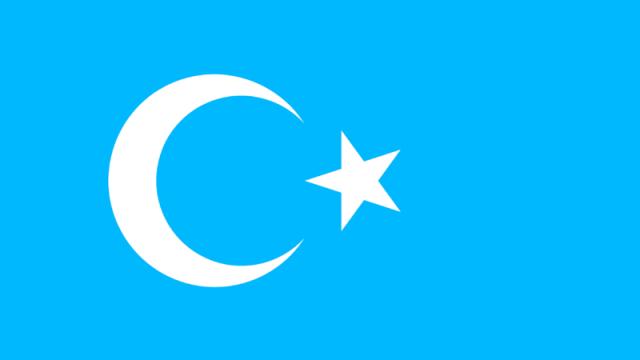 800px-Flag_of_Xinjiang_Uyghur