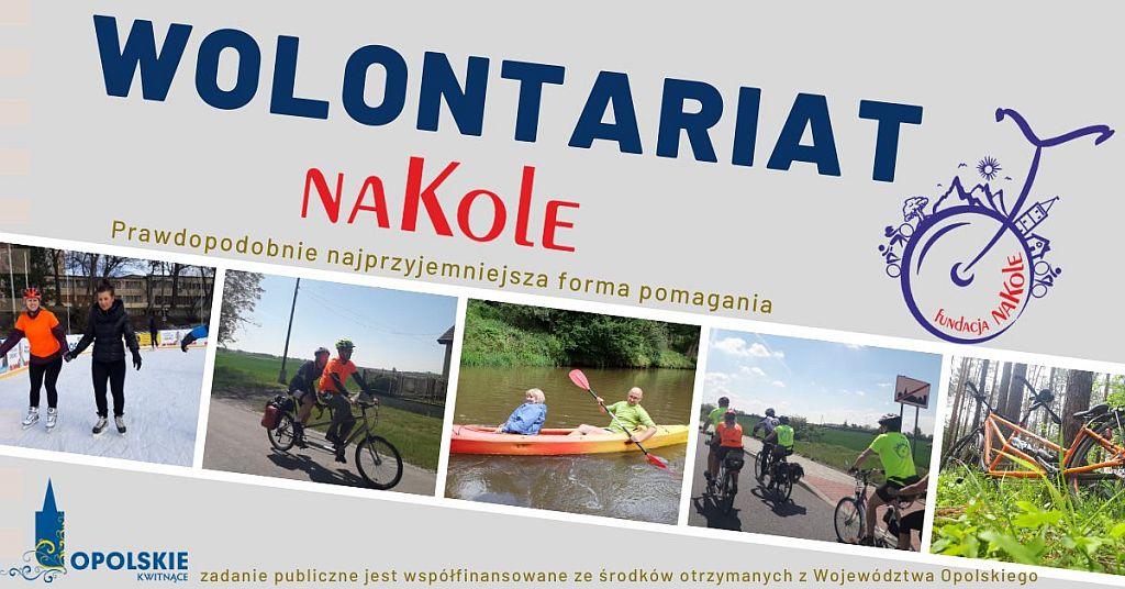 0718_forma_nakole