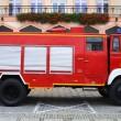 Strzelce-Opolskie_wóz-strażacki-dla-Ukrainy