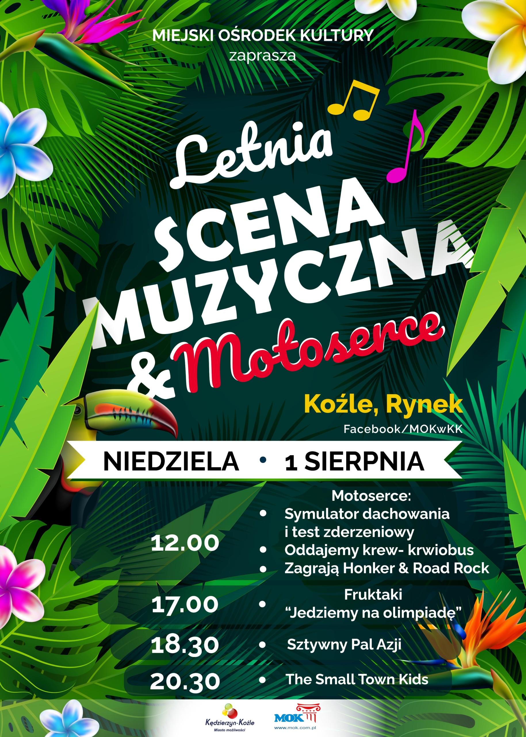 0728_letnia-scena-muzyczna-plakat